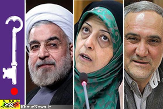 نامه مشترک ابتکار و  استاندار   خوزستان  به روحانی/ تا بازنگری مجدد طرح  های  اجرایی انتقال آب کارون باید متوقف گردد / نشت موادنفتی به مخزن سدگتوند