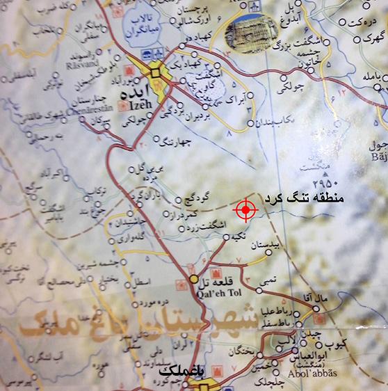 نقشه تنگ یا تنگ آبی در خوزستان